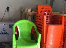 سبالت وكراسي