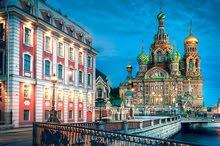 تأشيرة روسيا سياحية