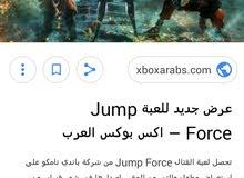 مطلوب لعبه jump force ps4