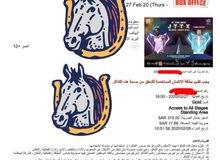 تذاكر Gold حفله تامر حسني بجده