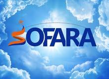 لا تفوتك..مفاجأة إجازتك مع مكتب SOFARA TRAVEL  لتأشيرة شنغن والتأشيرات