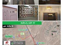 بيت جديد راقي للبيع / الغليله -صور