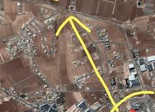قطعة ارض للبيع في منطقة جاوا