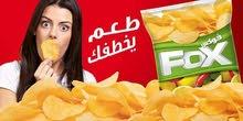 مطلوب فورا مندوبين مبيعات من محافظة الجيزه لشركة فوكس