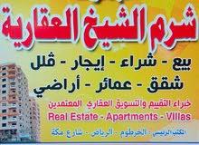 للبيع شقة ابراج النصر غرب عفراء مول