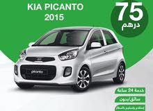 Used condition Kia Other 2014 with  km mileage