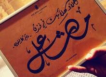 خطاط عربي