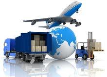 اعرف اكثر عن ادارة المخاطر وكافة محاور دورة الشحن والتخليص الجمركي