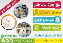Best price 200 sqm apartment for rent in Al AhmadiUmm Al Hayman