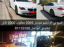 2005 Used 645 with Automatic transmission is available for sale