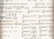 مدرس رياضيات خصوصي سادس علمي