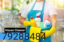 house cleaning villa cleaning and office cleaning