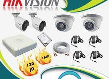 احمي بيتك او شركتك او محلك التجاري مع احدث انظمة الكاميرات من شركة هايك فيجن العالمية