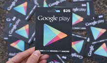بطاقات قوقل (  google play )