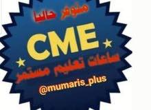 خدمات ممارس بلس وساعات معتمده لتجديد كارت الهيئة السعوديه للتخصصات الصحيه