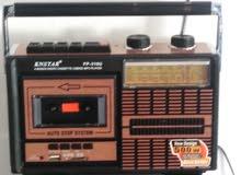 راديو كلاسيك مع مسجل وتسجيل اشرطه