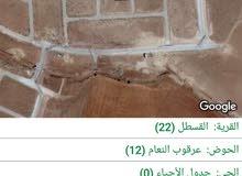 ارض للبيع طريق المطار القسطل 500م مشروع نقا25بة المهندسين aaa - 4481
