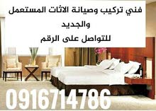 For sale Bedrooms - Beds that's condition is Used - Tripoli