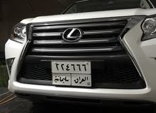 2017 Lexus GX for sale in Qadisiyah