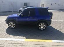 السياره فورويل  ..  و .. في قمت النضفه رقم اتوصل..0554366675