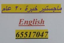 كل مناطق الكويت