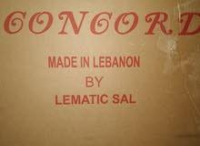 ثلاجة كونكورد لبناني الأصلي 20 قدم