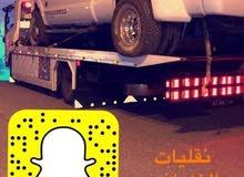سطحه لنقل السيارات جنوب الرياض حي الشفا