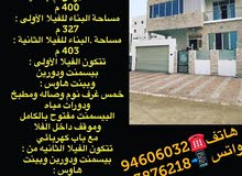Luxurious 403 sqm Villa for sale in BosherMadinat As Sultan Qaboos