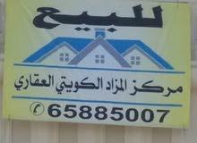 للبيع ارض سكنية 400م ابوفطيرة