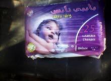 حفطات اطفال بيبى نايس البيع جمله