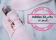 احذية نسائية للبيع