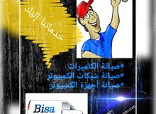 Bisa Technology Solutions