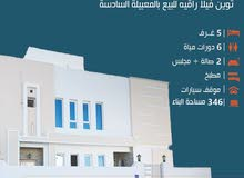 Luxurious  sqm Villa for sale in MuscatAl Maabilah