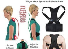 حزام مغناطيسي لعلاج أنحناء وتقوسات الظهر وألآلام