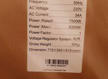 مولد كهربائي جديد القوة 7500w