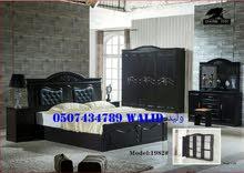 غرفةزدو0507434789وليدwalid