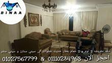 تشطيبات عامه رخام بلاط محاره نقاشه