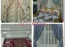 Carpet.Curtion.sofa.Barkiye