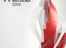دورات و رسم مخططات هندسية بالاتوكاد - AutoCAD،