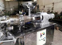 Cold press lubrication machine