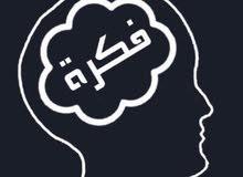 فكرة مشاريع جديدة الأول من نوعها في سلطنة عُمان وفي السوق جاهزه للبيع 97400028