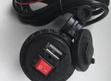 شاحن USBلدراجات يتوفر بالطلب