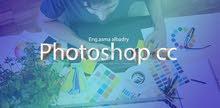 دورة تدريبية  فوتوشوب 2019 photoshop cc