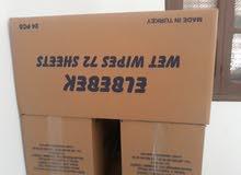 منديل معطر Elbebek صناعة تركية جودة ممتازة جدا