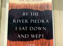 By The River Piedra I Sat and Wept by Coelho