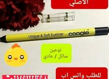 قلم كحل كوجي اصلي