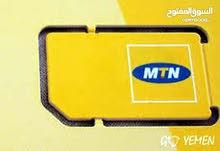 مطلوب شرائح MTN بالجمله