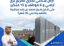 امتلك ارض سكنى تجارى اقساط تصريح برج اقوى استثمار افضل موقع