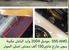 مرسدس S55 AMG