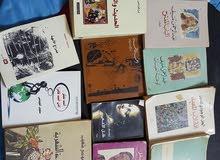 مجموعة كتب متنوعه. قيم واخذ الي يناسبك